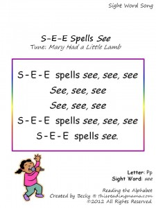 see sight word song