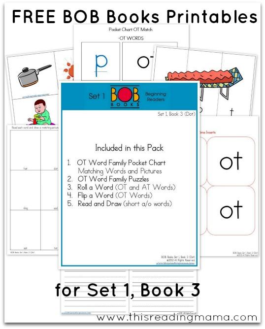 FREE BOB Books Printables for Set 1-Book 3 This Reading Mama