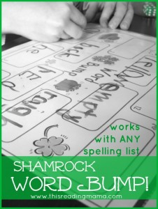 Shamrock Sight Word Word Game - WordBump