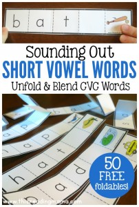 Sounding Out Short Vowel Words -CVC Words - FREE foldables - This Reading Mama