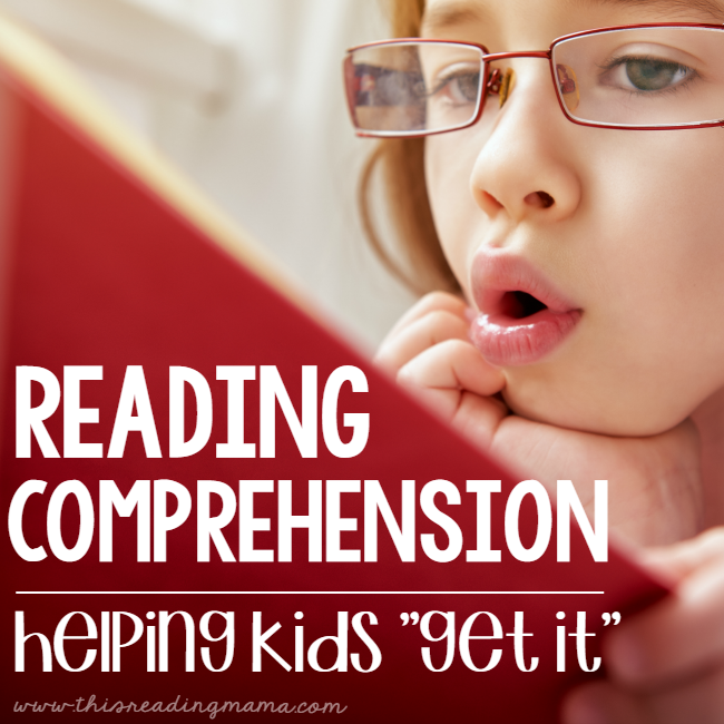 Reading Comprehension Resources from This Reading Mama