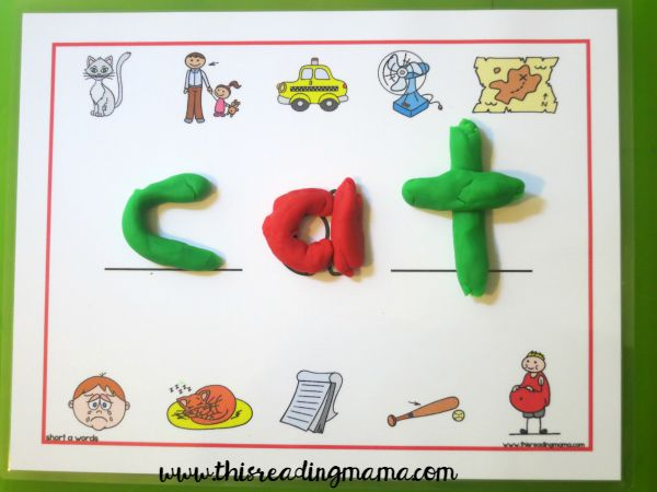 short vowel playdough mats