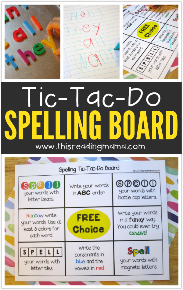 FREE Tic-Tac-Do Spelling Words Board ~ great for sight words! | This Reading Mama