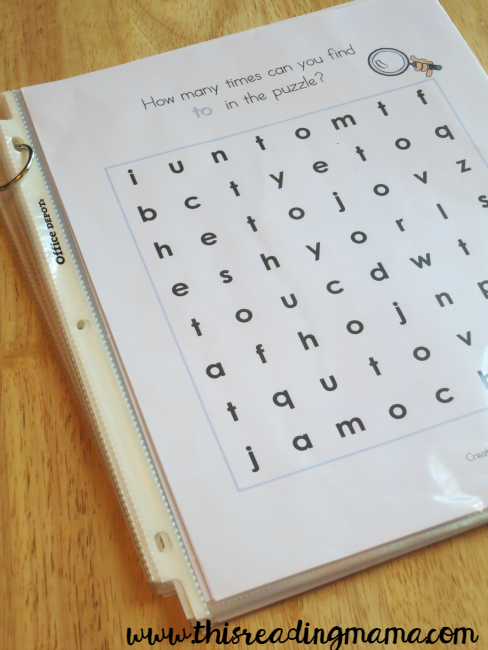 flip book for sight word mazes and puzzles