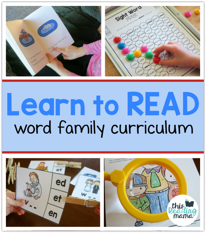 Learn to Read Curriculum - Short Vowel Word Families- This Reading Mama