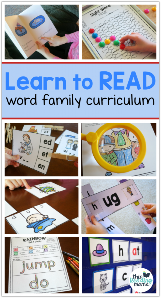 Learn to Read Curriculum with short vowel word families - This Reading Mama