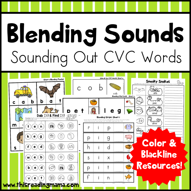 Blending Sounds - Sounding Out CVC Words Pack - This ...