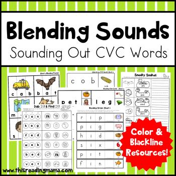 Blending Sounds Pack tpt - Sounding Out CVC Words