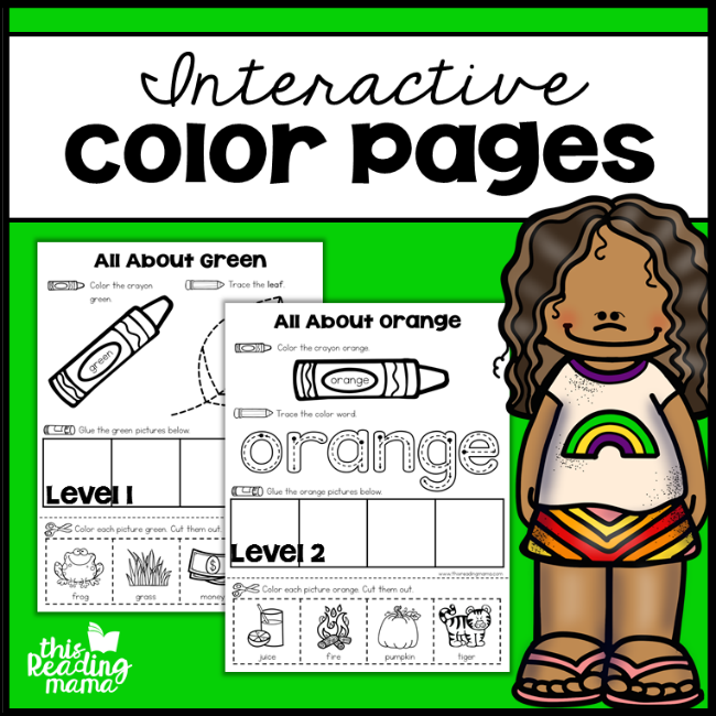 Interactive Color Pages - 2 levels - This Reading Mama