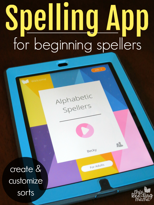 beginning spelling app for word study this reading mama