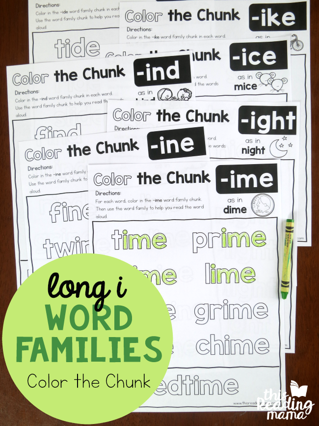 Long i Word Families - Color the Chunk - This Reading Mama